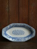 """Wedgwood Ravier """"chasse"""""""